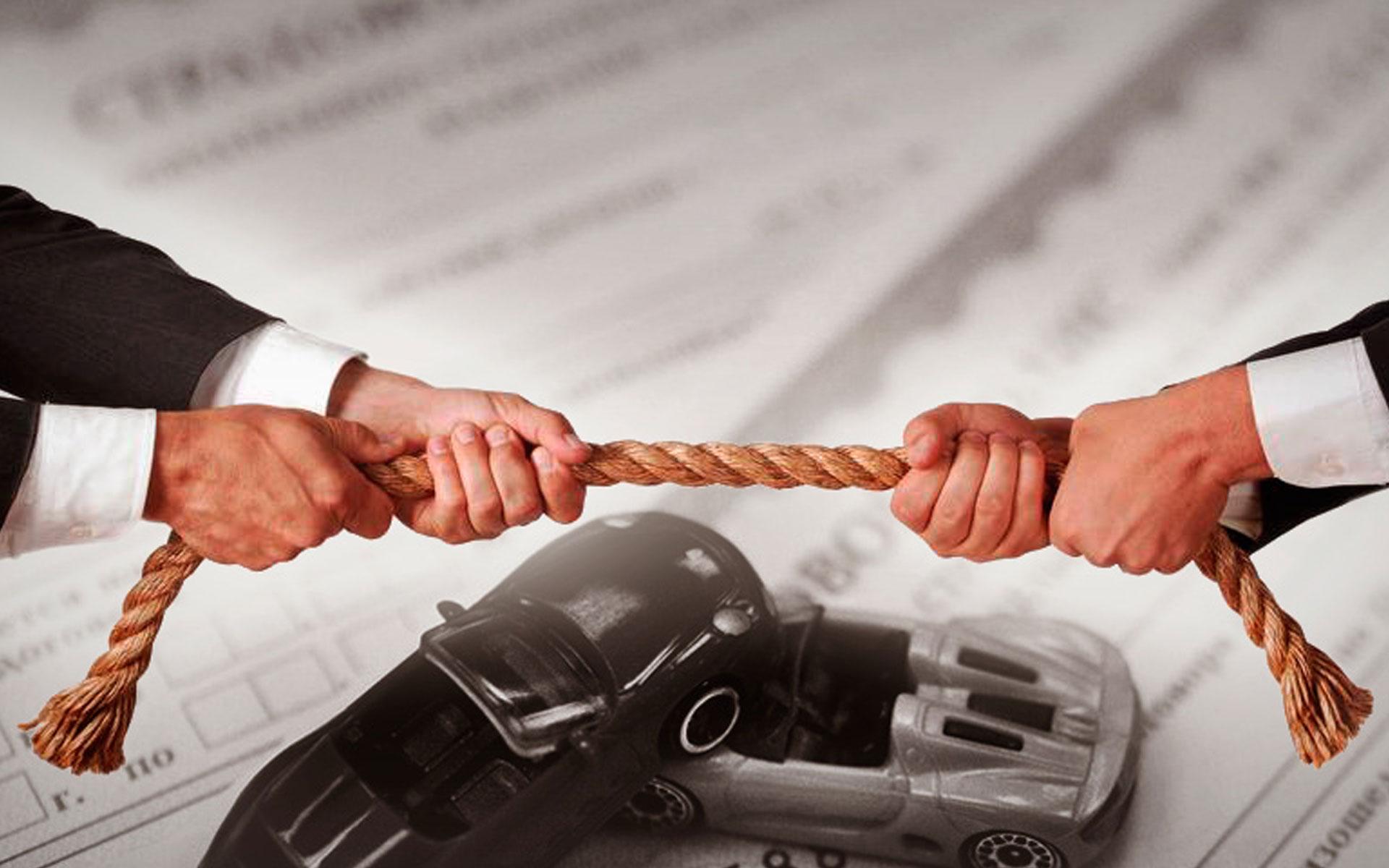 решение споров со страховыми компаниями