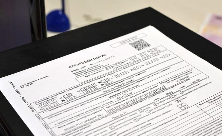 Нужно ли распечатывать электронный полис ОСАГО